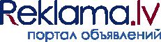 объявления Reklama.lv